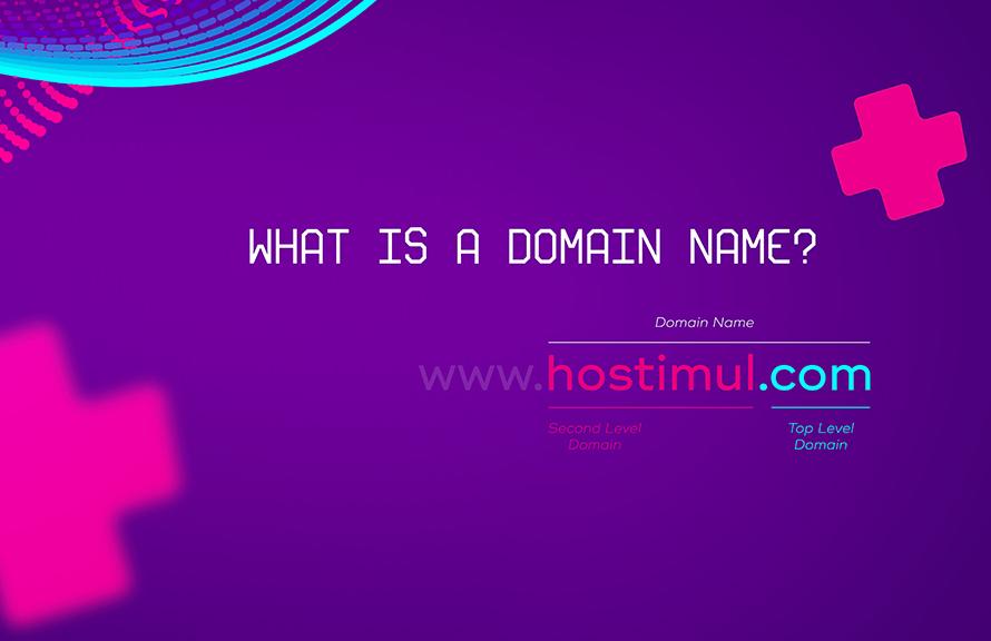 Что такое домен и почему он нам нужен?